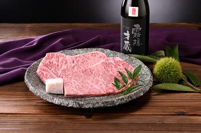 【伊賀酒・伊賀牛セット】生原酒とサーロインステーキを贅沢に味わう