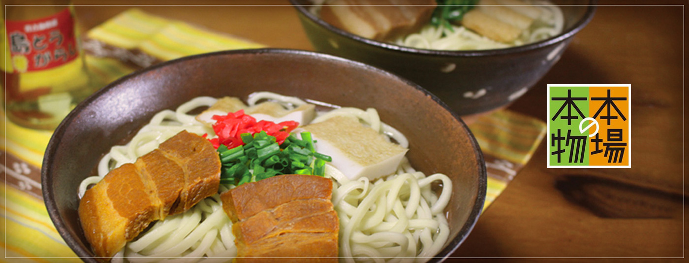 久松製麺所の宮古そばは「本場の本物」
