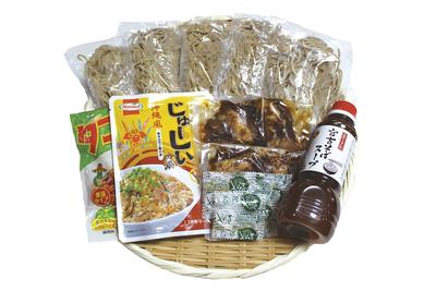 もずく麺と沖縄ご飯セット