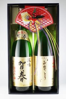 賀春セット(GO-50)  1.8L×2
