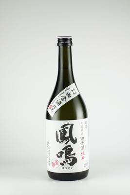鳳鳴 田舎酒 純米 720ml