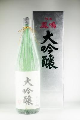 鳳鳴 大吟醸 1.8L HD-1