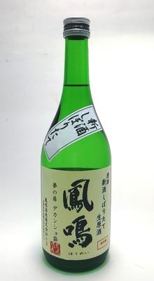 夢の扉 デカンショ節 新酒しぼりたて生原酒 720ml