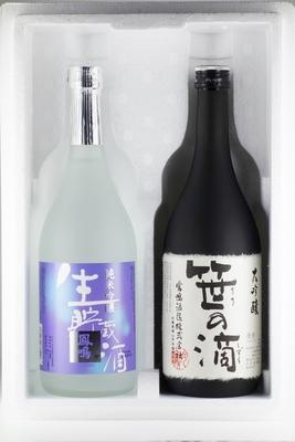 吟醸呑みくらべセット(KJN-2A) 720ml×2