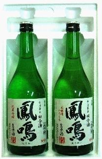 生詰め原酒呑みくらべセット(NG-2A) 720ml×2