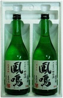 生詰め原酒呑みくらべセット(NG-2B) 720ml×2