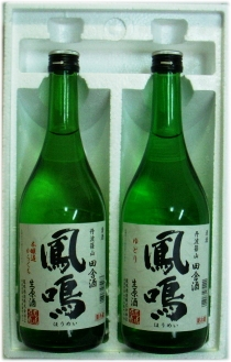 生詰め原酒呑みくらべセット(NG-2C) 720ml×2