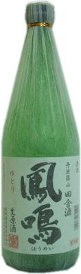 鳳鳴 ゆとり 生詰め原酒【普通酒】720ml