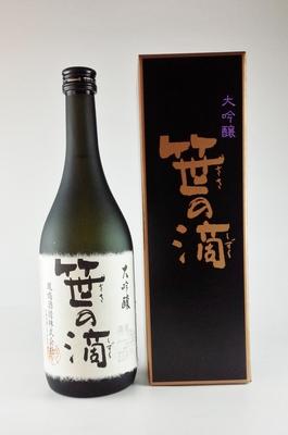 大吟醸 笹の滴 生詰め原酒 720ml