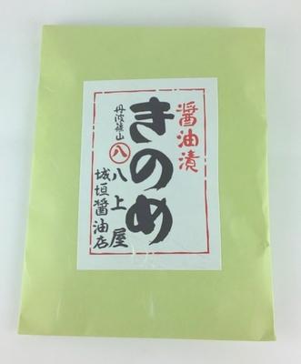 きのめ醤油漬 45g