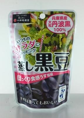 蒸し黒豆ドライパック 50g