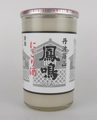 にごり酒 カップ180ml