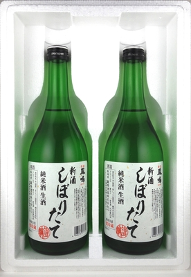新酒しぼりたて生酒セット(JSS-2S) 720ml×2