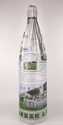 鳳鳴 田舎酒純米 東雲の穂1.8L