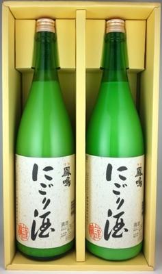 新酒にごり酒セット(NN-2D)  1.8L×2