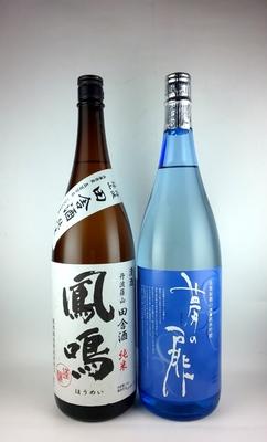 純米味くらべセット(JA-2AI) 1.8L×2