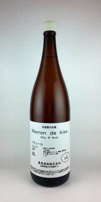 Marron de kiss マロン デ キッス 1.8L
