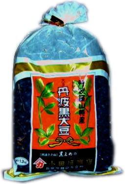 丹波黒大豆 1.2kg
