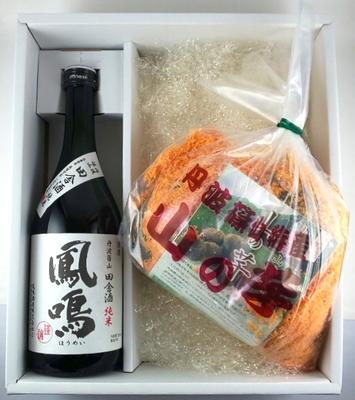 丹波篠山山の芋セット(TS-YI3)
