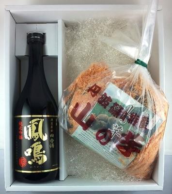 丹波篠山山の芋セット(TS-Y5)