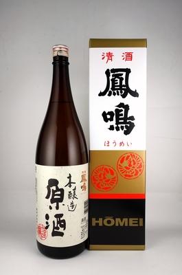 鳳鳴 原酒 本醸造 1.8L