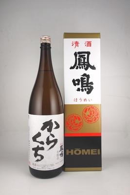 鳳鳴 からくち 本醸造 1.8L