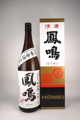 鳳鳴 田舎酒 吟醸 1.8L