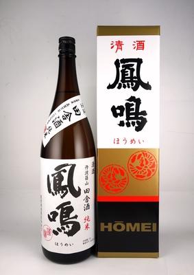 鳳鳴 田舎酒 純米 1.8L