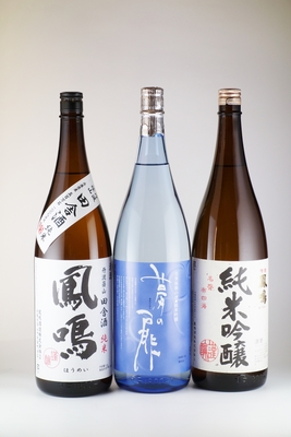 純米味くらべセット(JA-3I) 1.8L×3