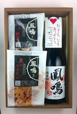 おつまみセット(田舎酒純米・いか軟骨・炙りエイヒレ)