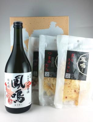 おつまみセット(田舎酒純米・おつまみ3種)