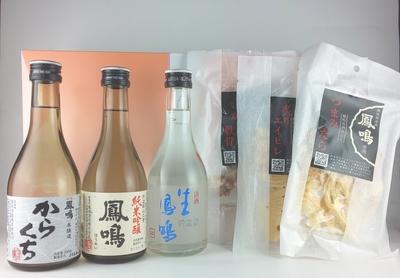 おつまみセット(清酒300ml3種・おつまみ3種)