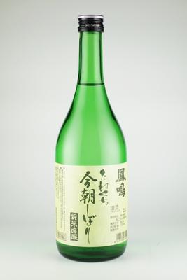 たれくち今朝しぼり 純米吟醸 生原酒(3回目1本入り)