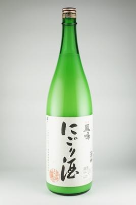 新酒にごり酒(火入れ) 1.8L