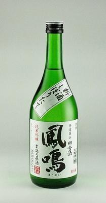 鳳鳴 純米吟醸 新酒しぼりたて生原酒 720ml