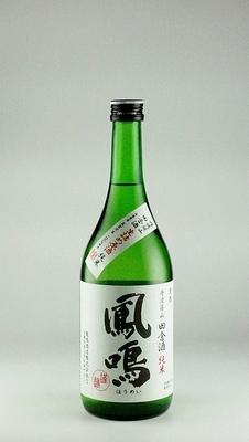 鳳鳴 田舎酒 純米生詰め原酒 720ml