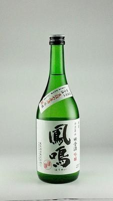 鳳鳴 田舎酒 吟醸生詰め原酒 720ml
