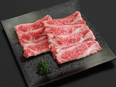 3ブランド牛食べ比べ すき焼き切り落としセット