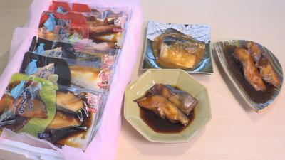 海心 ほっくり煮魚セット