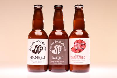 YJBクラフトビール3本セット【100セット限定】