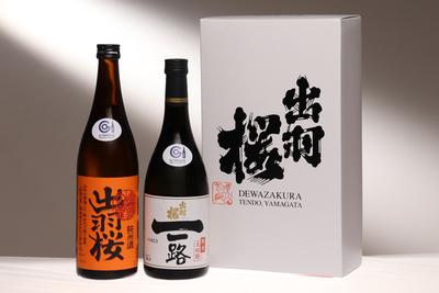 出羽桜酒造 チャンピオン・サケセット【30セット限定】
