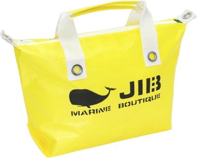 JIB ファスナートートM(オーバーファスナー)FTM88 イエロー×アイボリーハンドル