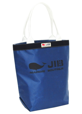 JIB テニスバケツ TN-BK80 ネイビー