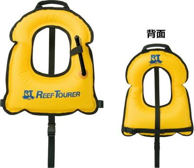 Reef Tourer リーフツアラー 旅行用スノーケリングベスト SV2510 子ども用