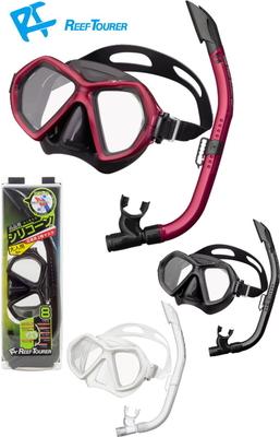 ReefTourer リーフツアラー RC0106 スノーケリング用・シリコーン製 広視界2眼マスク&弁付きWガードスノーケル大人用2点セット 10才~大人