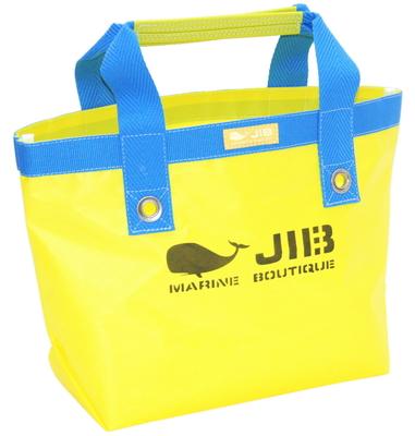JIB オープントートS(ファスナー無しタイプ)TS63 イエロー×ブルー