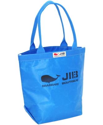 JIB バケツ BKM38 ロケットブルー/同色ハンドル