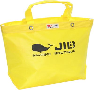 JIB オープンDトート インナージップM TDFM98 イエロー