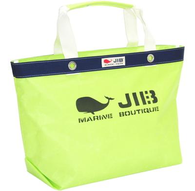 JIB オープンDトート インナージップM TDFM98 ライムグリーン×ネイビー