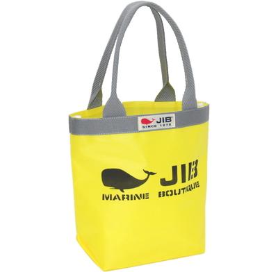 JIB バケツS BKS33 イエロー/グレーハンドル
